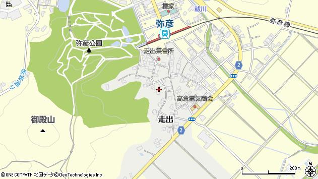 〒959-0322 新潟県西蒲原郡弥彦村走出の地図