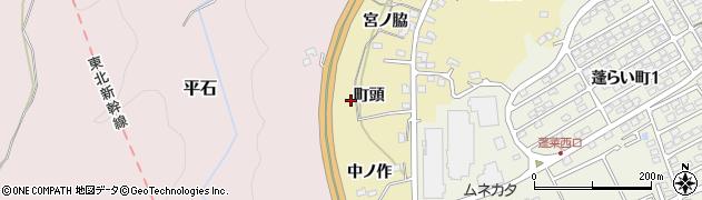福島県福島市清水町(町頭)周辺の地図