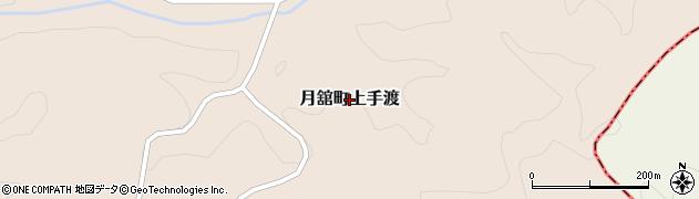 福島県伊達市月舘町上手渡周辺の地図