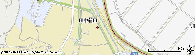 新潟県弥彦村(西蒲原郡)田中新田周辺の地図