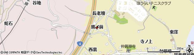福島県福島市清水町(熊ノ前)周辺の地図