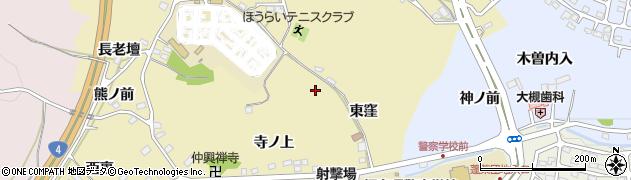 福島県福島市清水町周辺の地図