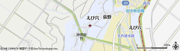 新潟県弥彦村(西蒲原郡)えび穴周辺の地図