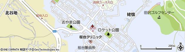 福島県福島市田沢(桜台)周辺の地図