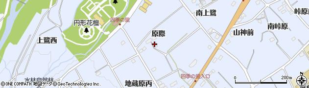 福島県福島市荒井(原際)周辺の地図