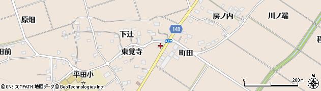 福島県福島市小田(下辻前)周辺の地図