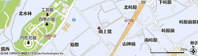 福島県福島市荒井(南上鷺)周辺の地図