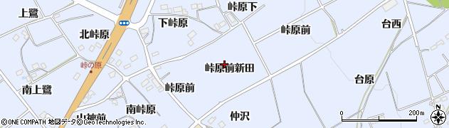 福島県福島市荒井(峠原前新田)周辺の地図
