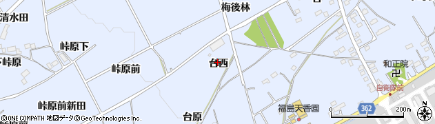 福島県福島市荒井(台西)周辺の地図