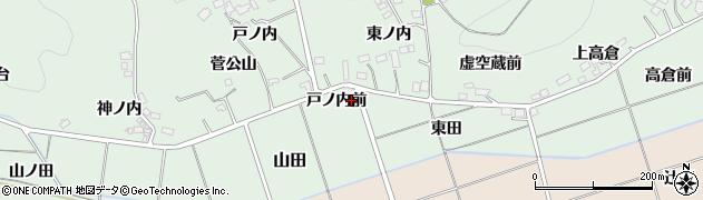 福島県福島市山田(戸ノ内前)周辺の地図