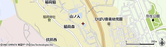 福島県福島市伏拝(山ノ入)周辺の地図