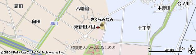 福島県福島市小田(行人田)周辺の地図