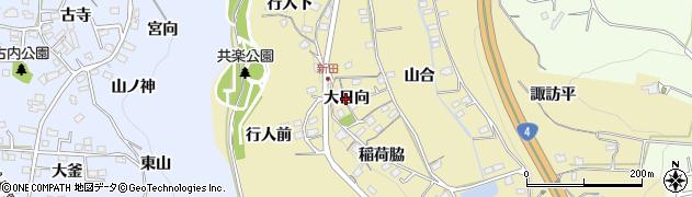 福島県福島市伏拝(大日向)周辺の地図