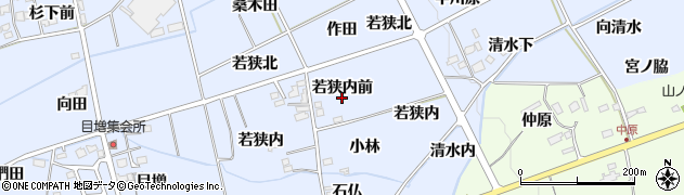 福島県福島市荒井(若狭内前)周辺の地図