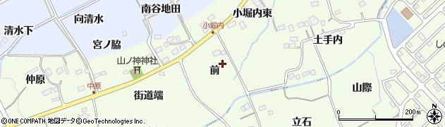 福島県福島市上鳥渡(前)周辺の地図