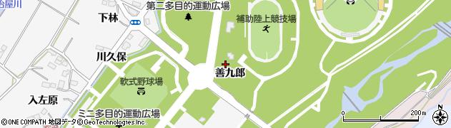福島県福島市佐原(善九郎)周辺の地図