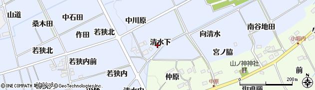 福島県福島市荒井(清水下)周辺の地図