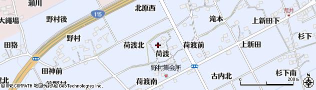 福島県福島市荒井(荷渡)周辺の地図