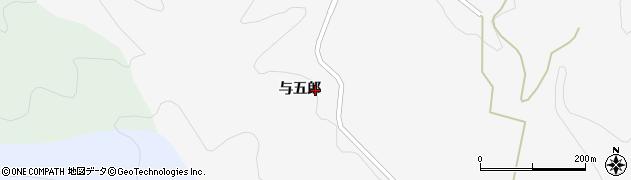 福島県福島市大波(与五郎)周辺の地図