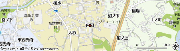福島県福島市伏拝(内田)周辺の地図