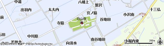 白山寺周辺の地図