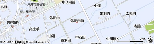 福島県福島市荒井(弥陀内前)周辺の地図