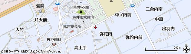 福島県福島市荒井(御伊勢)周辺の地図