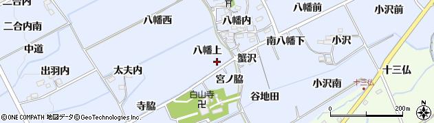 福島県福島市荒井(八幡上)周辺の地図