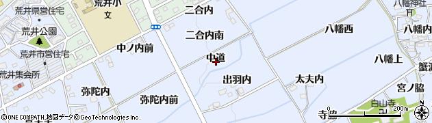 福島県福島市荒井(中道)周辺の地図