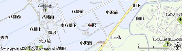 福島県福島市荒井(小沢)周辺の地図