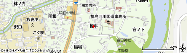 福島県福島市黒岩(榎平)周辺の地図