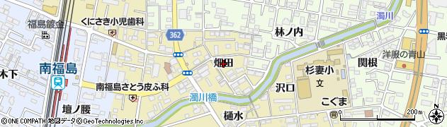 福島県福島市伏拝(畑田)周辺の地図
