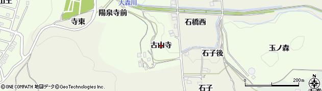 福島県福島市上鳥渡(古山寺)周辺の地図