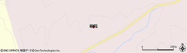 福島県伊達市月舘町月舘(相葭)周辺の地図