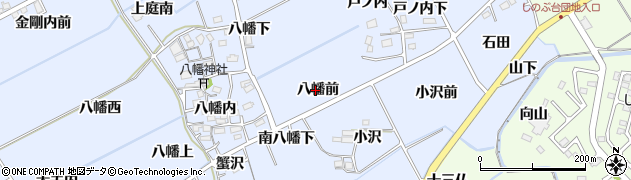 福島県福島市荒井(八幡前)周辺の地図
