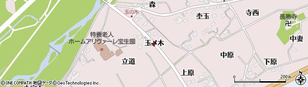 福島県福島市上名倉(玉ノ木)周辺の地図