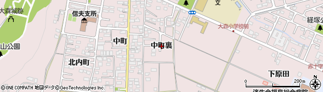 福島県福島市大森(中町裏)周辺の地図