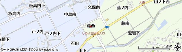 福島県福島市上鳥渡(藤西)周辺の地図