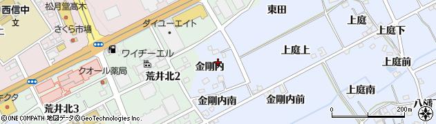 福島県福島市荒井(金剛内)周辺の地図