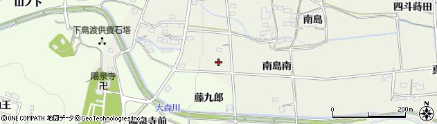 福島県福島市下鳥渡(南島南)周辺の地図