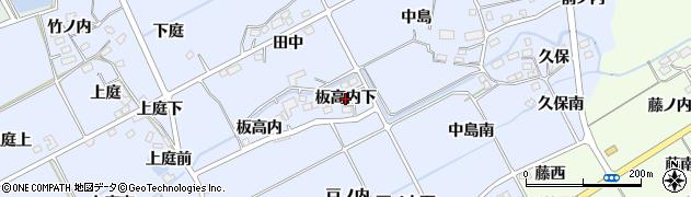 福島県福島市荒井(板高内下)周辺の地図