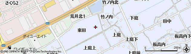福島県福島市荒井(東田)周辺の地図