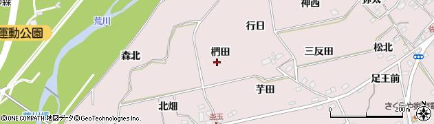 福島県福島市上名倉(椚田)周辺の地図