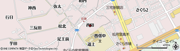 福島県福島市上名倉(西田)周辺の地図