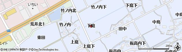 福島県福島市荒井(下庭)周辺の地図