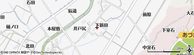 福島県福島市佐原(下新田)周辺の地図