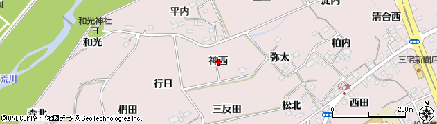 福島県福島市上名倉(神西)周辺の地図