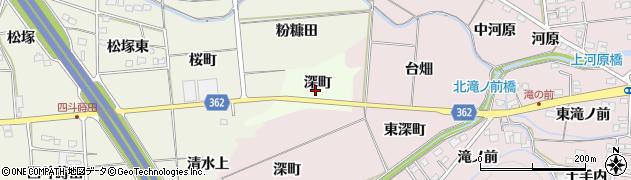 福島県福島市上鳥渡(深町)周辺の地図