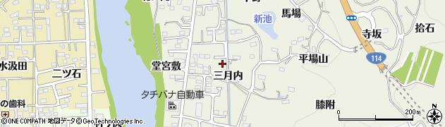 福島県福島市小倉寺(三月内)周辺の地図