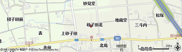 福島県福島市下鳥渡(砂子田北)周辺の地図